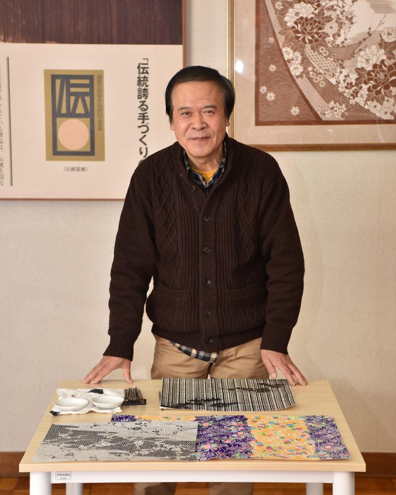 田村形紙店